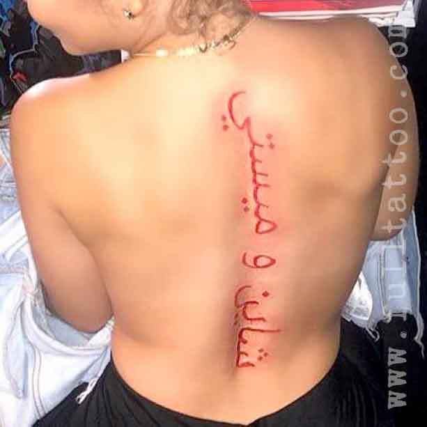 Arabic Spine Tattoos Meaning